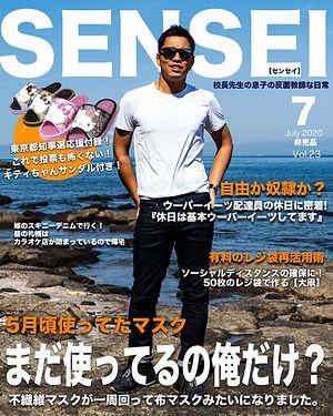 SENSEI23 2.JPG