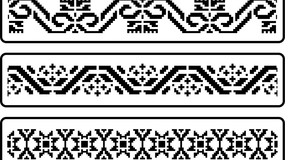 Mexican Embroidery Border