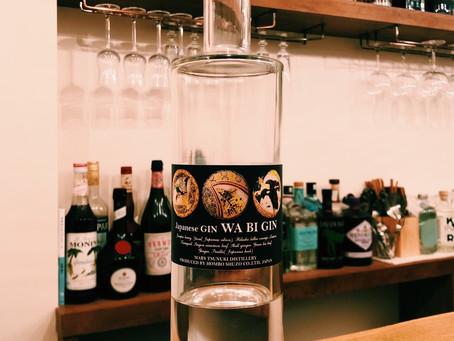 The Japanese Gin 和美人
