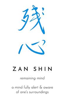 Zanshin.png