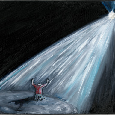 Ultralight Beam [Surrender] (2020)