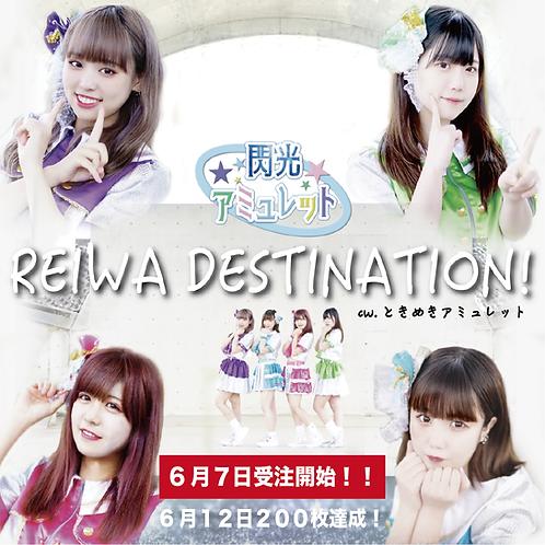 2ndSingleCD「REIWA DESTINATION!/ときめきアミュレット」通常版