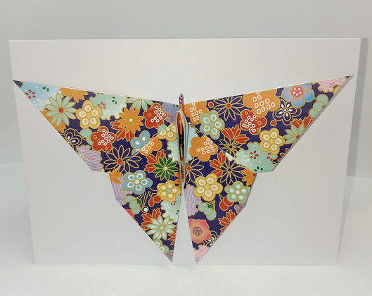 Single large floral butterfly