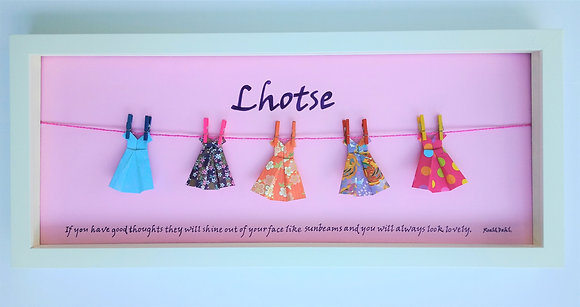 Little Dresses Name Frame (with quote)
