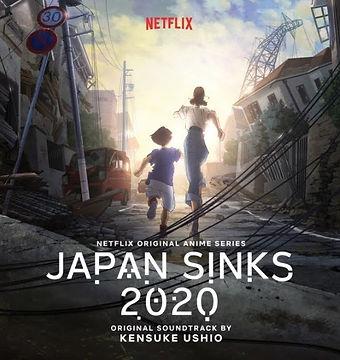 Japan Sinks.jpg