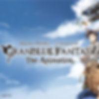 Granblue-Fantasy-Hulu-Header_edited.jpg