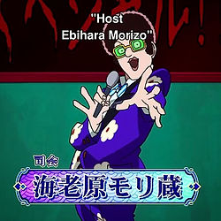 Ebihara Morizo Mob Physco