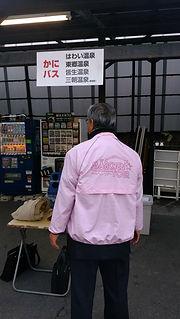 ピンクジャンパー.jpg