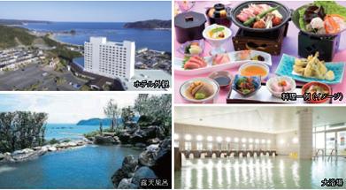 串本温泉 ホテル&リゾーツ和歌山串本