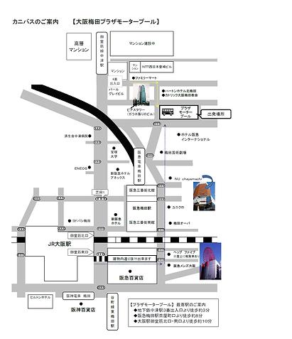 モータープール地図.png
