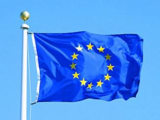 Неформальный саммит глав государств Евросоюза