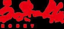 logo_shibuya.png