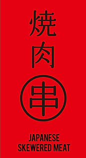 red_logo_edited.jpg