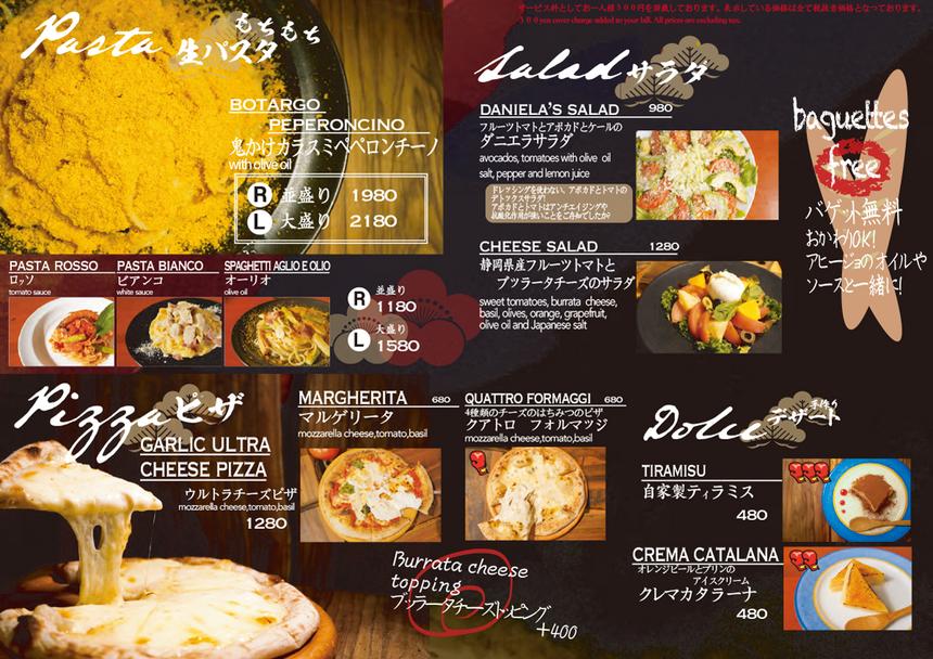 pasta_pizza_salad.png