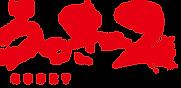 logo_ginza.png