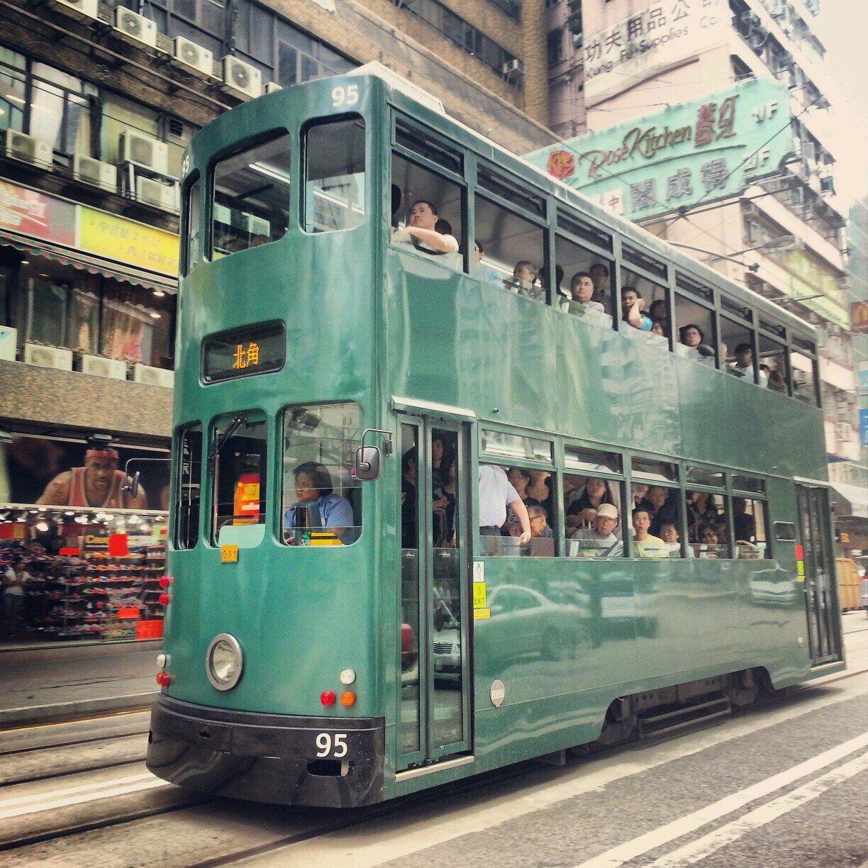 Hong Kong Tranways Limited