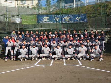 18期 横浜北リトルシニア卒団式