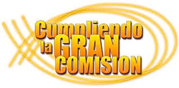 la gran comision