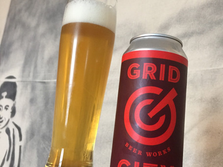 Do Americans Like Foam?: The Unique Draft Beer Experience at Grid City Beer Works