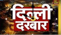 MC Delhi AajTak 1703