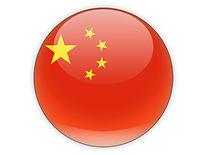 china_640.jpg