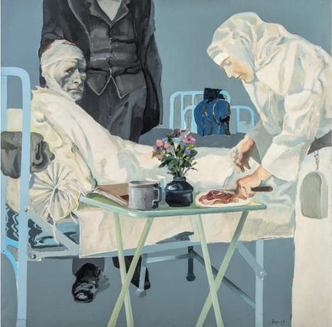 """Carlos Alonso, """"El Hospital"""" 1974, Acríl"""