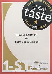 11 olive.jpg
