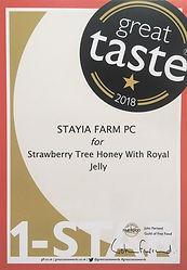 9 sb straw.jpg