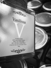 Vasilissa Greek Honey with 24K Gold