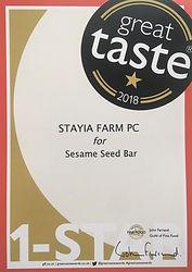 12 sesame seed bar.jpg