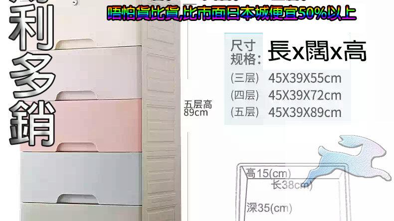 3至5層膠櫃桶
