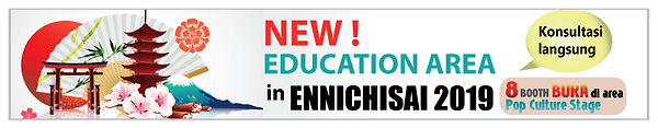 education-area-banner.png