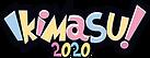 Logo-IKIMASU-2020-500.png