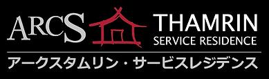 Logo-ARCS-Thamrin-Service.png