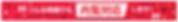Nairan-Apato-COVID-Horizontal.png
