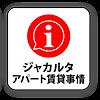 Rent-Info.png