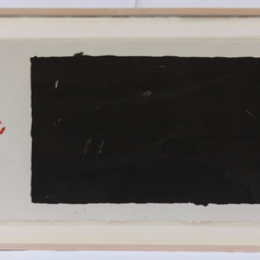 19. Poor Spain, 1981-83 Por España 15 1/4 x 37 3/4 in. lithograph from two aluminum plates printed in red and black Illustration for the verse that reads: Por el motherwell negro España libre negro pobre España Through Motherwell black Spain free black Poor Spain!
