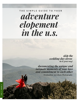 adventure_elopement_in_the_us.png