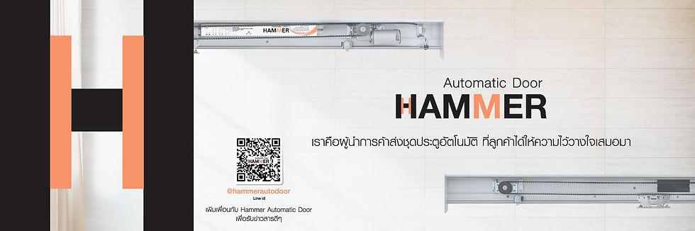 1800x600_Slid Hammer Brand.jpg