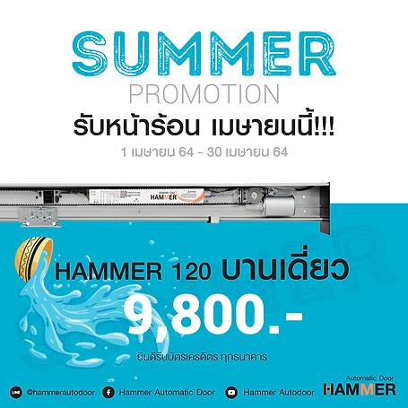 Promotion-Sammer-01.png