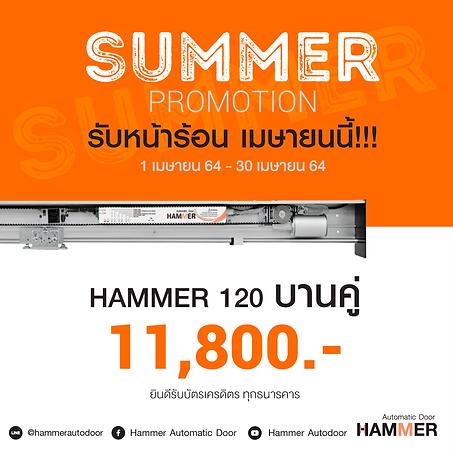 Promotion-Sammer 02.png