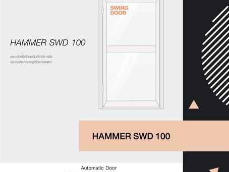 HAMMER SWD 100