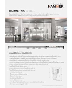 HAMMER 120