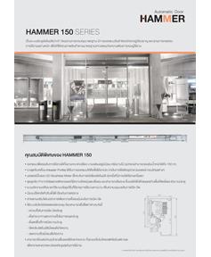 HAMMER 150