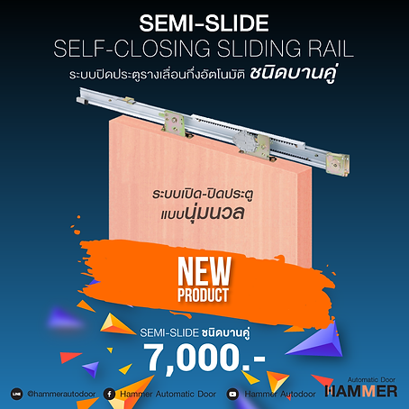 New Product 02.png
