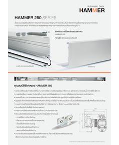 HAMMER 250