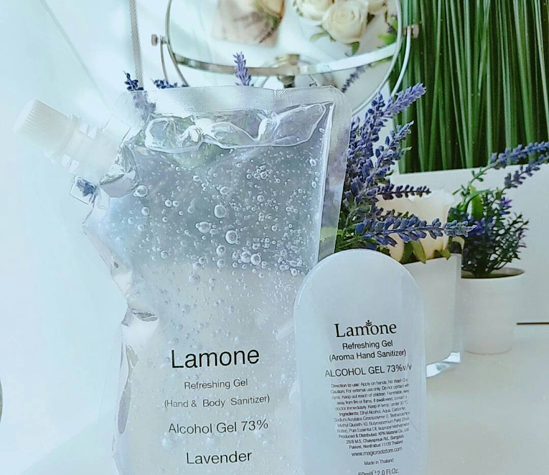 Lavender - Alcohol Gel