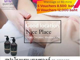 Promotion Hotel-Spa where use LAMONE Organic Massage Oil