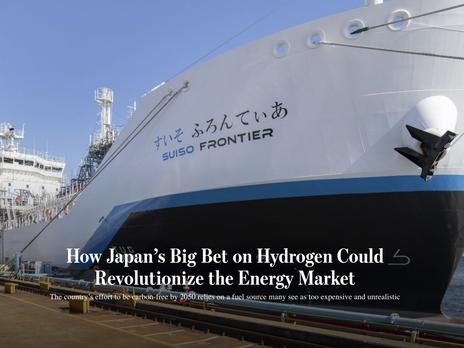 Japan's Big Hydrogen Bet Aims To Revolutionize Energy Market