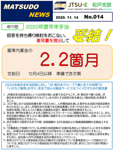 MATSUDO014.jpg